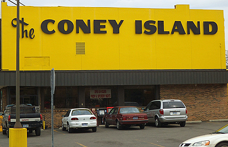 What else can you say? It's THE Coney Island.